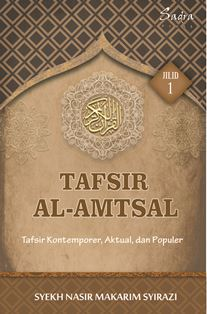 Ebook Kitab Tasawuf